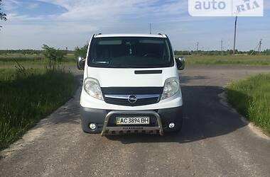 Минивэн Opel Vivaro пасс. 2011 в Камне-Каширском