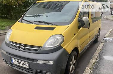 Мінівен Opel Vivaro пасс. 2006 в Львові