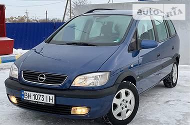 Opel Zafira 2003 в Одессе