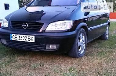 Opel Zafira 2003 в Черновцах