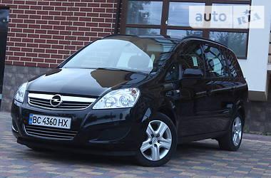Opel Zafira 2009 в Дрогобыче