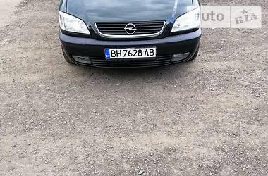 Opel Zafira 2001 в Одессе