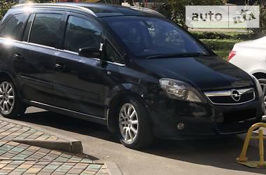 Opel Zafira 2006 в Одессе