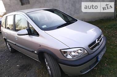 Opel Zafira 2004 в Сколе