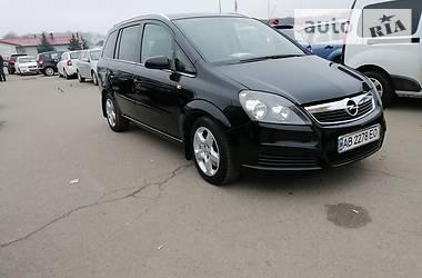 Opel Zafira 2007 в Виннице