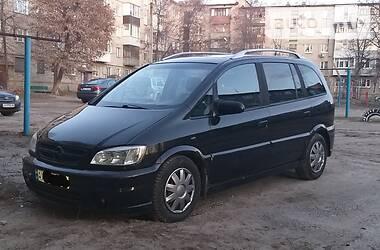 Opel Zafira 2003 в Харькове