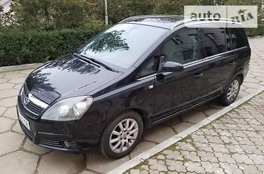Opel Zafira 2006 в Черновцах