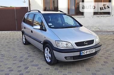 Opel Zafira 2002 в Теребовле