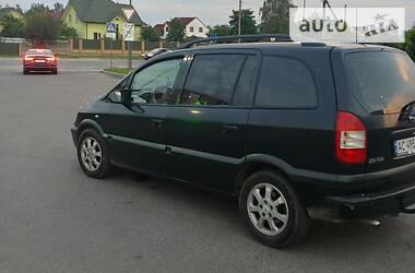 Opel Zafira 2003 в Ковеле