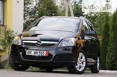 Opel Zafira 2006 в Трускавце