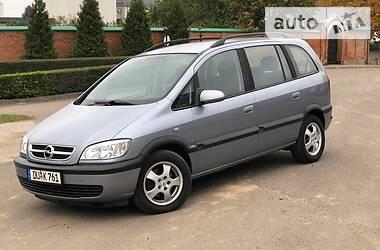 Opel Zafira 2005 в Владимир-Волынском