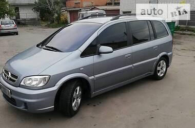 Opel Zafira 2005 в Ракитном