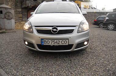 Opel Zafira 2005 в Чорткове