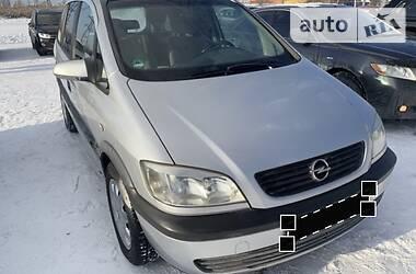 Opel Zafira 2000 в Харькове