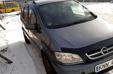 Opel Zafira 2005 в Ивано-Франковске