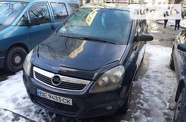 Opel Zafira 2007 в Николаеве