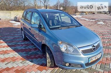 Opel Zafira 2007 в Белой Церкви