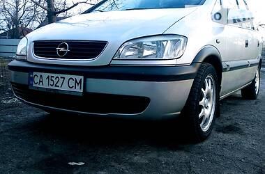 Opel Zafira 1999 в Золотоноше