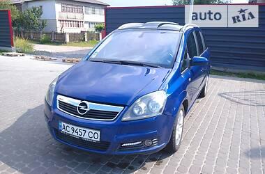 Универсал Opel Zafira 2005 в Ковеле
