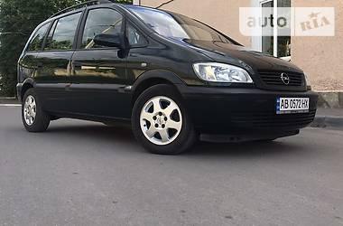 Универсал Opel Zafira 2001 в Виннице