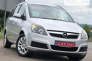 Минивэн Opel Zafira 2006 в Дрогобыче