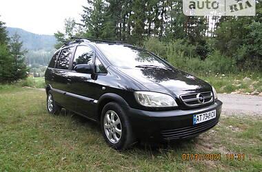 Минивэн Opel Zafira 2003 в Ивано-Франковске