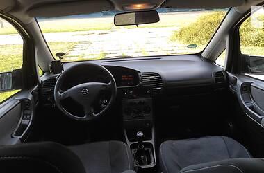 Универсал Opel Zafira 2003 в Кривом Роге