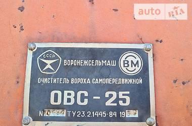 ОВС 25 1989 в Новограде-Волынском