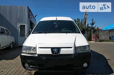 Peugeot Expert груз.-пасс. 2005 в Казатине