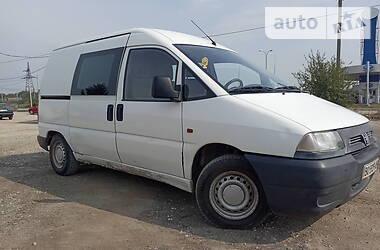 Peugeot Expert груз.-пасс. 2000 в Кременце
