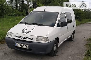 Легковой фургон (до 1,5 т) Peugeot Expert груз.-пасс. 2000 в Барановке