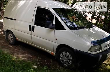 Peugeot Expert груз. 1997 в Львове