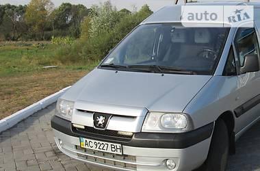 Peugeot Expert груз. 2006 в Старой Выжевке