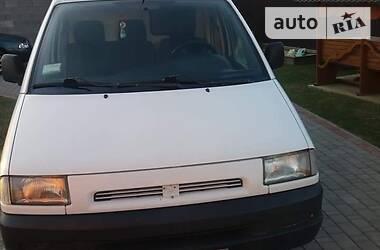 Peugeot Expert груз. 2003 в Ратным