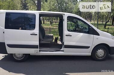 Peugeot Expert груз. 2012 в Киеве