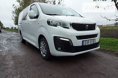 Peugeot Expert груз. 2018 в Харькове