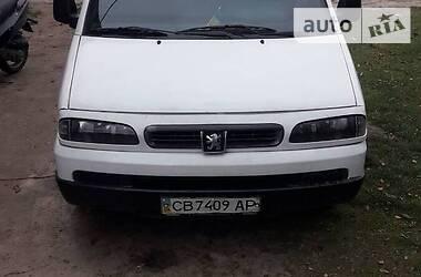 Peugeot Expert груз. 1996 в Изяславе