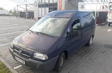 Легковой фургон (до 1,5 т) Peugeot Expert груз. 1999 в Хмельницком