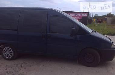 Peugeot Expert пасс. 2000 в Хмельницком