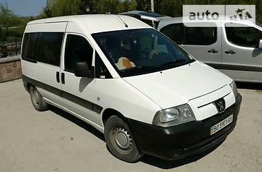 Peugeot Expert пасс. 2005 в Тернополе