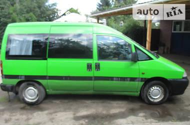 Peugeot Expert пасс. 2000 в Сумах
