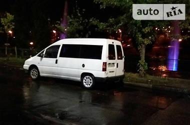 Peugeot Expert пасс. 2000 в Киеве