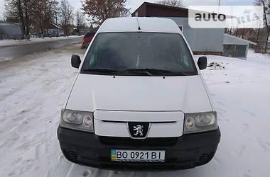 Peugeot Expert пасс. 2005 в Гусятине