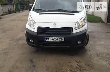 Peugeot Expert пасс. 2015 в Николаеве