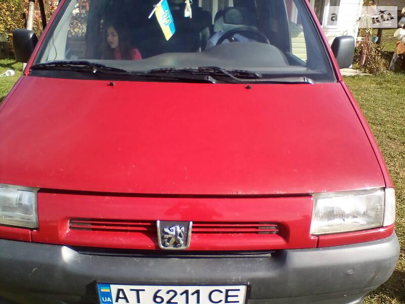 Peugeot Expert пасс. 2002 в Косове