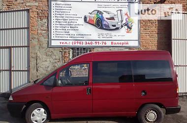 Peugeot Expert пасс. 1999 в Иванкове