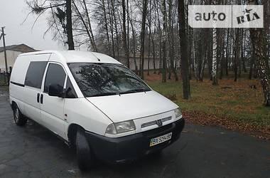 Peugeot Expert пасс. 2000 в Новограде-Волынском