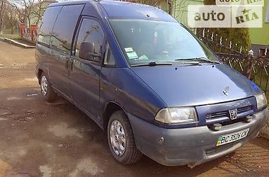 Peugeot Expert пасс. 1997 в Дрогобыче