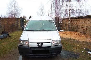 Peugeot Expert пасс. 2005 в Рокитном