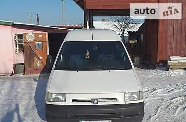 Peugeot Expert пасс. 2003 в Остроге